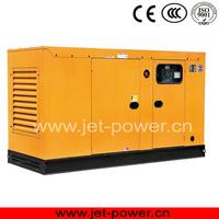 soundprof 7.5 kva generator price