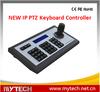 Ip camera keyboard controller, support OEM, NO MOQ