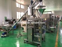 Full Automatic Dairy America Skim Milk Powder packing machine