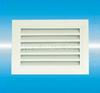Aluminum return supply fresh exhaust air grille