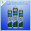 Excellent viscosity repeated use sealant MS fabric adhesive glue