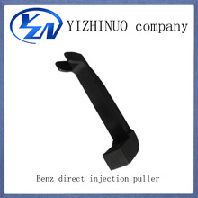China tool automotive tool used tool kit for Mercedes-Benz direct injection puller