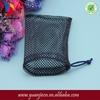 Black Small Nylon Mesh Drawstring Bag