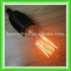 Vintage Edion lighting bulb A19 classic model