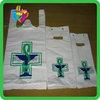 2014 China cheap biodegradable t-shirt packaging plastic bag