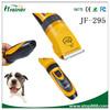 dog grooming bath tubs dog grooming tools pet clipper JF-295