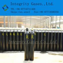 40L, 50L Nitrogen Gas Cylinders for Sale