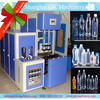 Plastic Bottle Making Machine Price (Hot Sale)