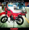 Chongqing factory 200cc 150cc motorcycle dealers