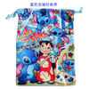 cute drawstring bags , cheap drawstring bags for promotion , Small Nylon Drawstring Bag