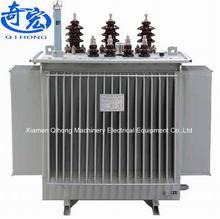 Small High Voltage Transformer