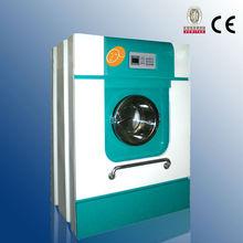 full automatic car wash machine for university