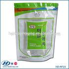 food grade plastic high temperature resistance bag