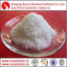 Wet 99.5% magnesium sulphate heptahydrate fertilizer