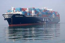 International Ocean Freight from Wuhan Shanghai Qingdao to Phoenix---Caroline