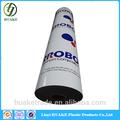 Fabricantes de alta qualidade PE polietileno branco leitoso película protetora