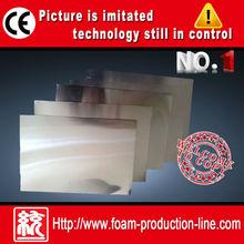 Best Sale smooth sheet metal