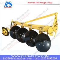 High quality agricultural machinery best disc plough 1LY-3 one way dis plough