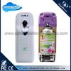 H188-E automatic air freshener auto spray