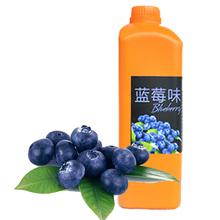 Factory of Healthy Fruit Juice For Beverage Industry in Kuwait