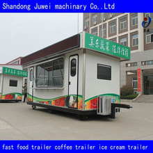 luxury modern container mobile restaurant for sale supplier