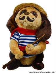make stuffed animal talking dog with print logo clothes and hat