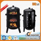 New Product High Quality Commercial Outdoor BBQ Smoker