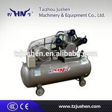 Piston air compressor asme tank 1695 lires per min air delivery.