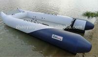 2014 New Arrival High-duty PVC Material Sailing Catamaran