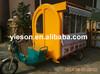 Ice Cream Van Electric Ice Cream Tricycle With 3 Wheels