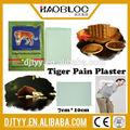 Los ingredientes naturales! Tigre a base de hierbas de alivio del dolor parche crema