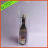 China Wholesale PVC bag/ Clear plastic wine bottle bags/PVC wine bag