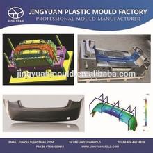 Auto bumper moulds / Automotive bumper injection molds / Cheap plastic injection molding