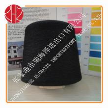 48nm 38% nylon 35% viscose 16% wool 6% rabbit hair 5% cashmere blend yarn