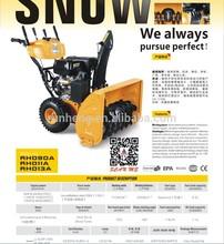 snow sweeper