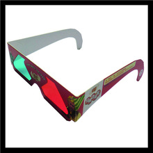 promotional custom paper refraction depth 3d glasses, cheap paper 3d glasses
