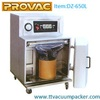 Vertical vacuum sealer machine/equipment