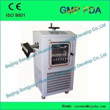 Factory price food freeze dehydrator