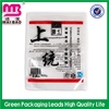 Outstanding food grade header bags resealable polypropylene