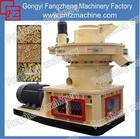 size adjustale top quality biomass pellet making machine manufacturer