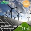 3KW Home Use Hybrid Wind Solar Power System