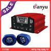 MT723 Waterproof motorcycle audio New design Motorcycle auido speakers
