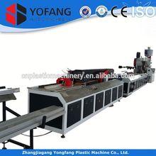 200mm pvc ceiling production