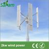 Hot Sale 2KW Vertical Axis Wind Power Generator