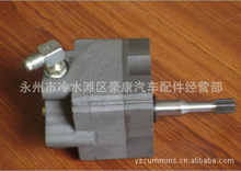 For CCEC 3034213 pump gear fuel engine made in china