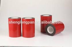 Double side rubber insulation foam tape
