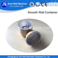 smoothwall disposable aluminium foil trays