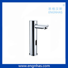 Automatic infrared sensor brass water faucet