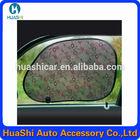 car sunshades nylon mesh side universal sun visors with offset printing