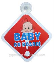 custom baby on board free car signs/pvc baby on board